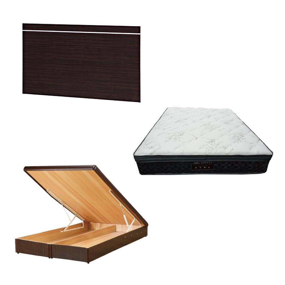 綠活居 梅娜5尺雙人床台三式組合(床頭片+後掀床底+正三線乳膠獨立筒床墊)五色可選