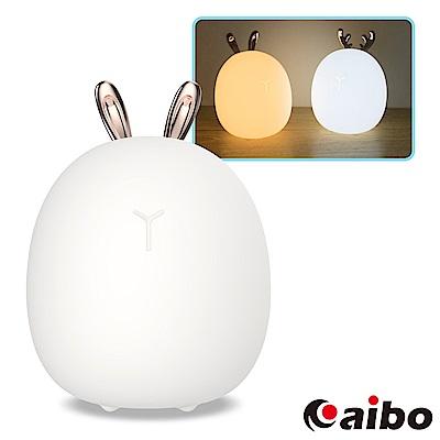 療癒系 USB充電式 萌兔萌鹿三段式調光小夜燈(2種色溫可切換)