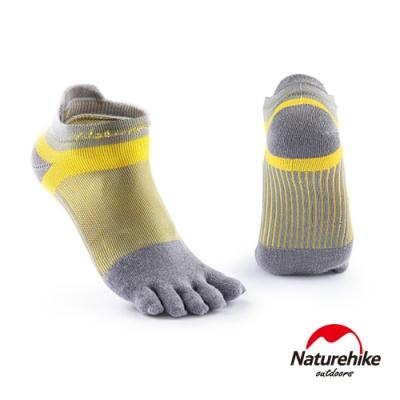 Naturehike 暖笙coolmax快乾排汗運動機能五指襪 短踝襪 淺灰-急