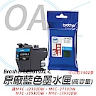 BROTHER LC3619XLC 原廠超高容量藍色墨水匣 LC3619
