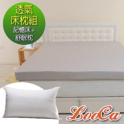 (透氣床枕組)LooCa 超透氣彈力8cm記憶床墊(灰)+純白舒眠枕x1-單大3.5尺
