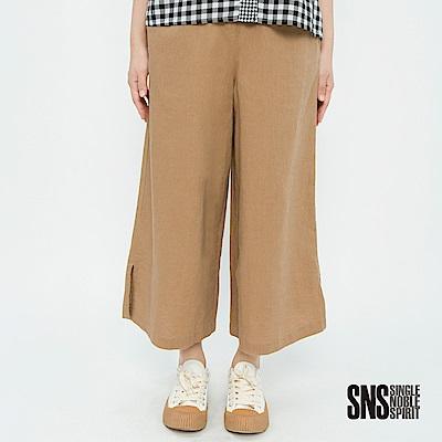 SNS 新宿街頭原色側開衩棉麻寬褲(2色)