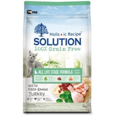 SOLUTION耐吉斯-無穀全齡貓化毛配方 6.6lbs (3kg)