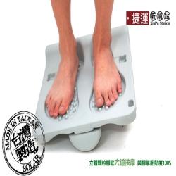 按摩足底拉筋板第三代+拉力繩套組.可調式肌肉筋膜瑜珈拉筋凳運動平衡舒緩伸展背腰靠墊台灣製造