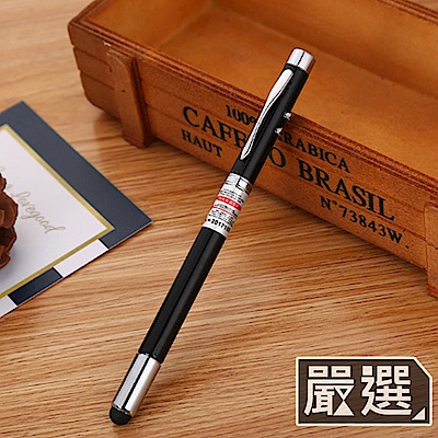 嚴選 多功能高級會議筆/伸縮筆/雷射筆/手電筒/教鞭筆