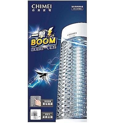 (滿額送超贈點)CHIMEI奇美 15W強效電擊捕蚊燈 MT-15T0EA