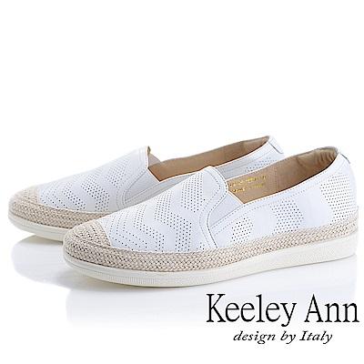 Keeley Ann慵懶盛夏 真皮質感麻繩編織懶人包鞋(白色)