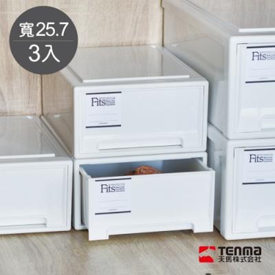 日本天馬 Fits MONO純白系隨選25.7寬單層抽屜收納箱-3入