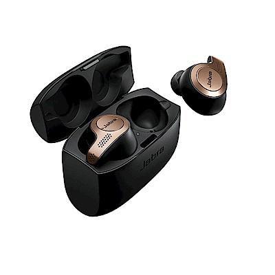 Jabra Elite 65t 真無線藍牙耳機 - 銅黑