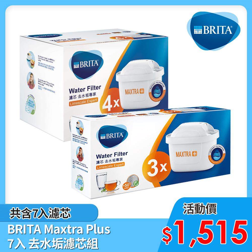 [共7芯 下殺67折]德國BRITA MAXTRA Plus 濾芯 去水垢專家3+4入裝(快)