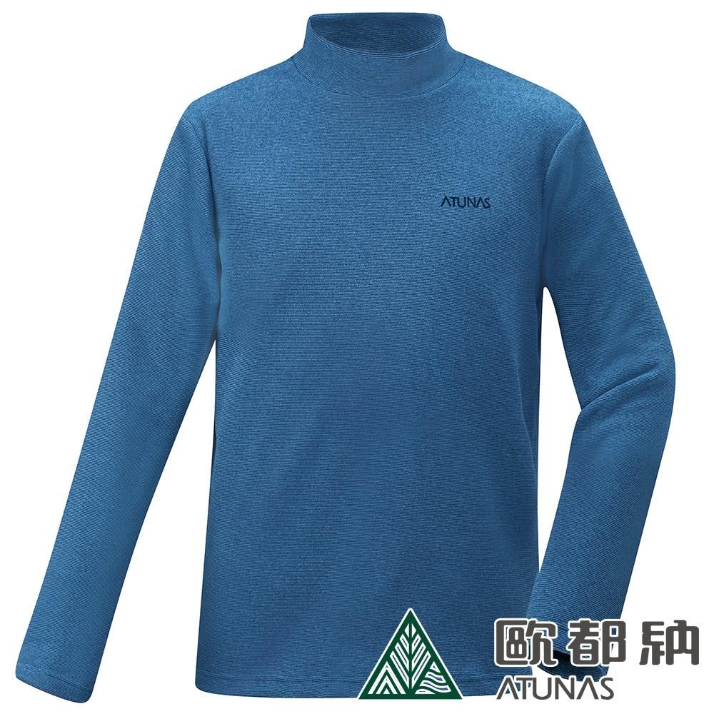 【ATUNAS 歐都納】男款POLARTEC MICRO透氣快乾套頭衫/高領衣A1PS1914M藍條