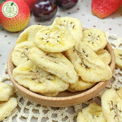 菓青市集 香蕉脆片150g