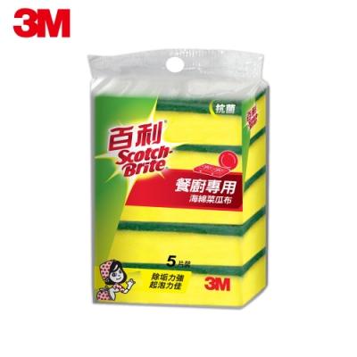 3M 百利抗菌餐廚專用海綿菜瓜布 (30片裝)
