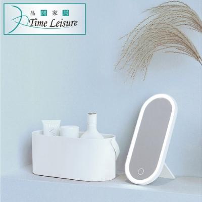 Time Leisure 旅行便攜化妝/保養品收納盒/化妝燈鏡(白)