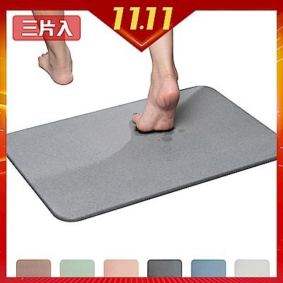 (3入組) 樂嫚妮 加大珪藻土吸水速乾地墊/腳踏墊/浴墊 60X39cm (6色)