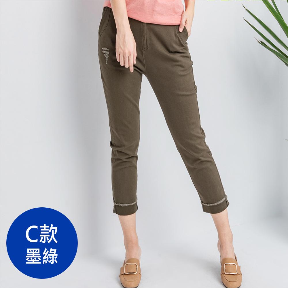 【白鵝buyer】韓國製 秋冬厚款彈力刷破七分褲_墨綠