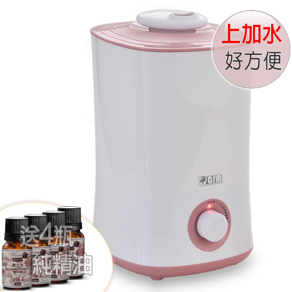 Warm 香氛負離子超音波水氧機W-400粉+澳洲精油10mlx4瓶(快速到貨)