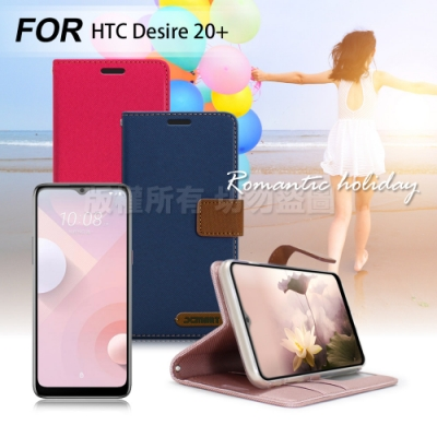 Xmart for HTC Desire 20+ 度假浪漫風支架皮套