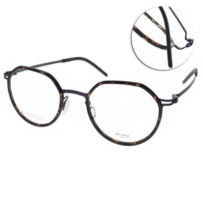 VYCOZ眼鏡 DURRA系列 薄鋼 微寶石造型款 /琥珀紫 #DR9007 PUR-H