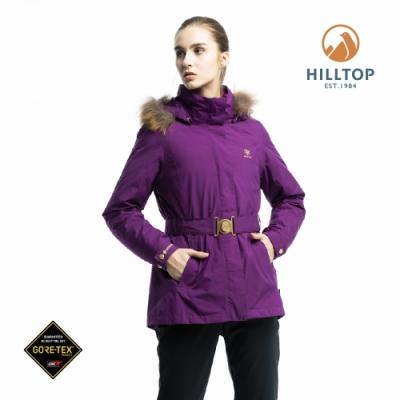 【hilltop山頂鳥】女款GORE-TEX二合一防水羽絨短大衣PF22XFZ9ECJJ岩紫