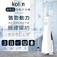 【Kolin 歌林】攜帶型電動沖牙機 KTB-JB191 product thumbnail 2