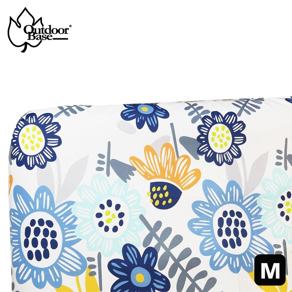 【Outdoorbase】充氣床墊 舒柔床包套(M) 26312