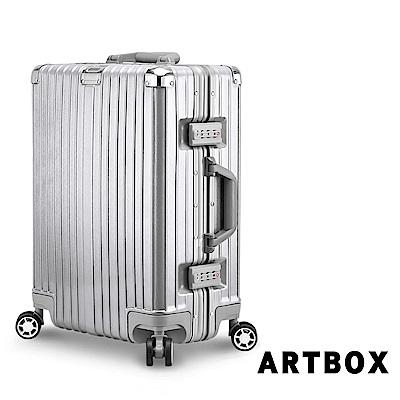 【ARTBOX】法式圓舞曲-20吋PC拉絲紋鋁框行李箱(復刻銀)