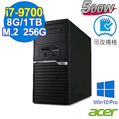 Acer VM6660G 9代 i7 W10P 商用電腦 自由配