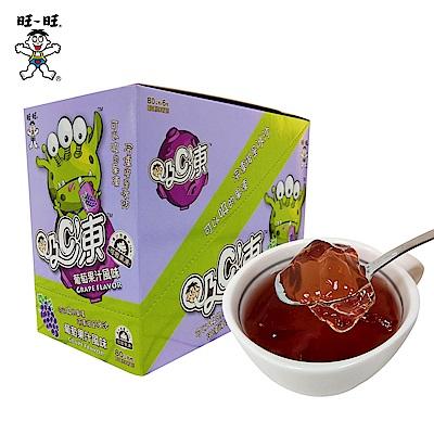 旺旺 吸C凍-葡萄果汁風味(80gx6入)
