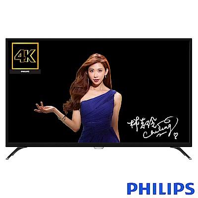 PHILIPS飛利浦43吋4K連網液晶顯示器視訊盒43PUH6002