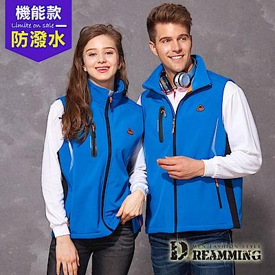 Dreamming 軟殼防潑水四面彈磨毛保暖背心外套-彩藍