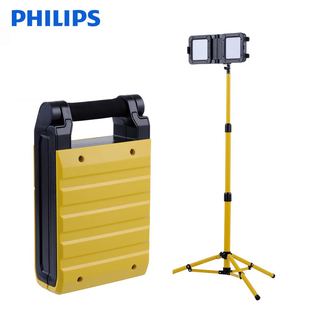 【飛利浦 】Philips LED 10W 工作燈 + 腳架組 (BGC110) 黃色