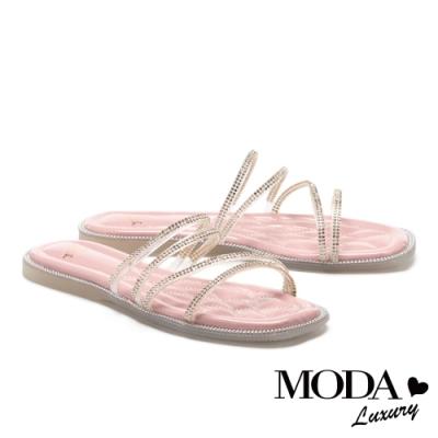 拖鞋 MODA Luxury 極簡晶耀多條帶方頭平底拖鞋-粉