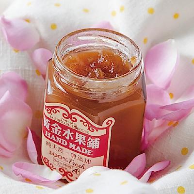 黃金水果鋪 手工果醬-玫瑰蘋果x3瓶