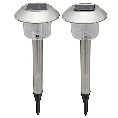 月陽超值2入銀帽太陽能充電式自動光控LED庭園燈草坪燈插地燈(5004A2)