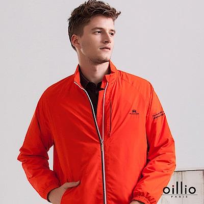 歐洲貴族 oillio 防風防細雨外套 拉鍊防夾設計 簡單刺繡 橘色