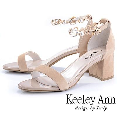 Keeley Ann簡約一字帶 氣質水鑽中跟真皮涼鞋(杏色-Ann系列)