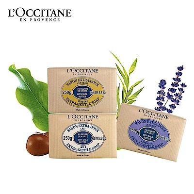 L'OCCITANE歐舒丹 乳油木經典皂組