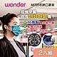 WONDER MIT 好收納口罩架 WA-J07H (2入) product thumbnail 2
