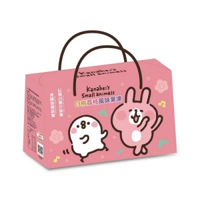 卡娜赫拉的小動物白桃荔枝風味果凍禮盒(1150g/盒)