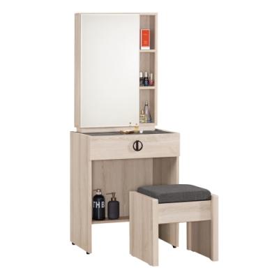 文創集 伊妮 現代2尺開門鏡台/化妝台組合(含化妝椅)-60x40.5x154cm免組