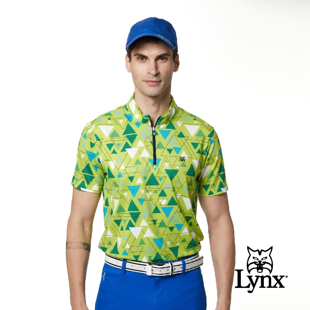 【Lynx Golf】男款涼感舒適合身版Mesh透氣三角幾何印花短袖立領POLO衫-黃綠色