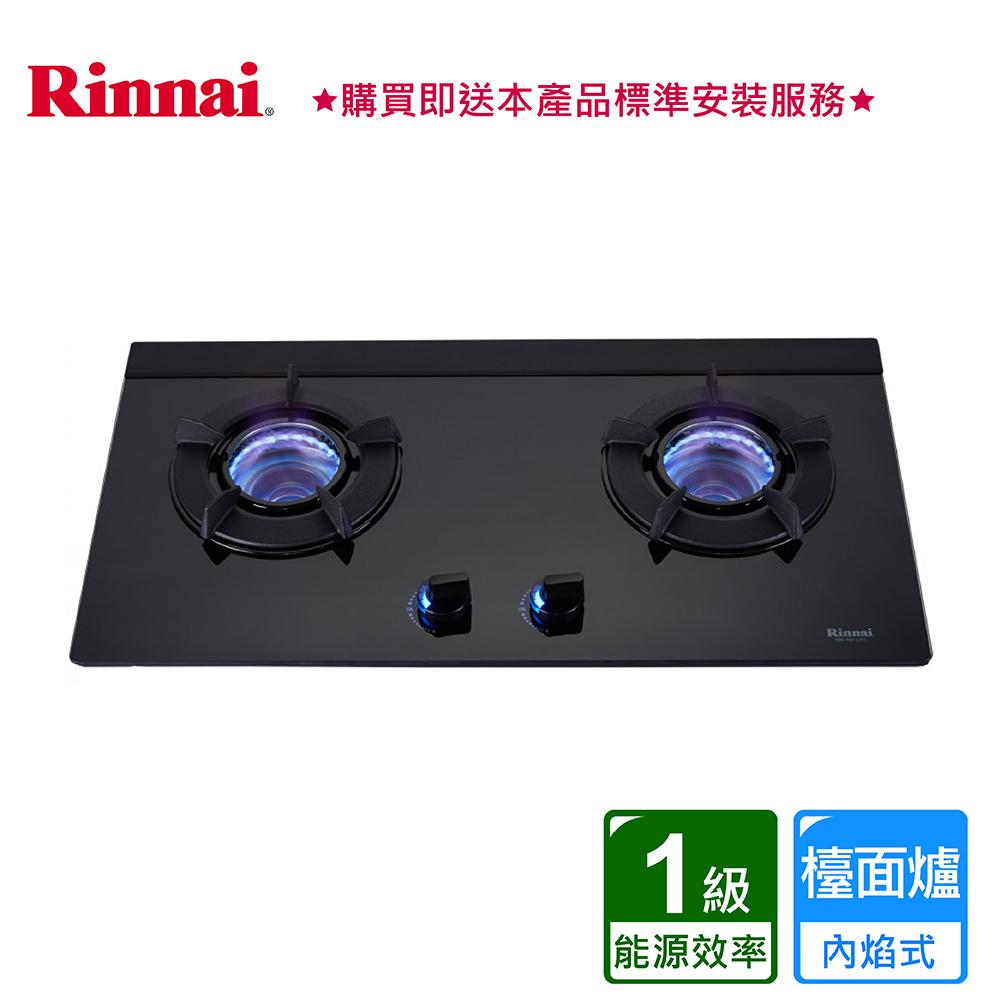 林內_ LED旋鈕系列內焰爐_RB-N212G(B)
