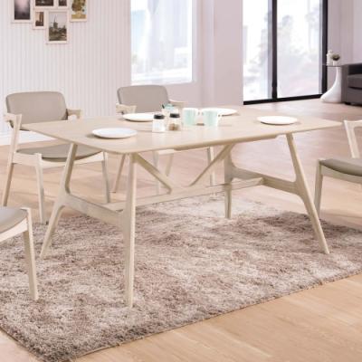 H&D 赫曼洗白5尺餐桌