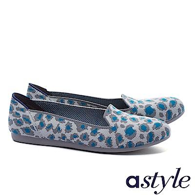 平底鞋 astyle 俏皮休閒系列 可愛活潑豹紋舒適飛織平底鞋-藍