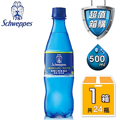 (活動)舒味思氣泡水 萊姆口味500ml(24入/箱)