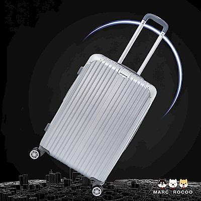 MARC ROCOO-25吋-華麗姿態拉絲紋抗刮行李箱-2401-奢華銀