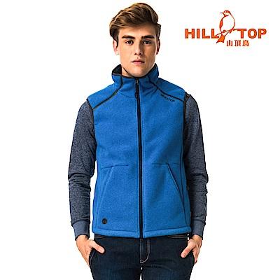 【hilltop山頂鳥】男款 防風透氣保暖刷毛背心H25M94石藍