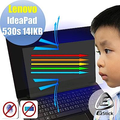 EZstick Lenovo IdeaPad 530S 14 IKB 防藍光螢幕貼