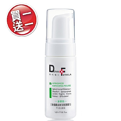 (買一送一)DF美肌醫生 胺基酸清新潔顏慕斯120ml(清爽控油型)